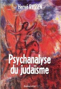 I-Moyenne-30319-psychanalyse-du-judaisme.net