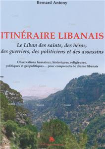 I-Moyenne-27708-itineraire-libanais-le-liban-des-saints-des-heros-des-guerriers-des-politiciens-et-des-assassins.net