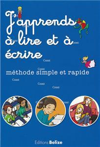 Ouzilou-j-apprends-a-lire-et-a-ecrire-methode-simple-et-rapide
