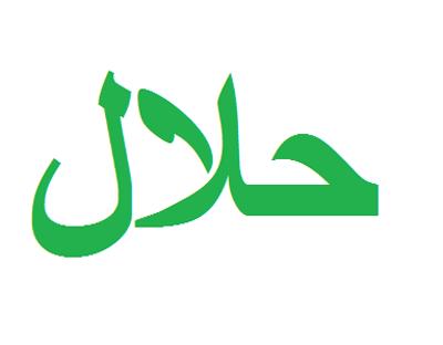 Halal Canada : oh l' halal !