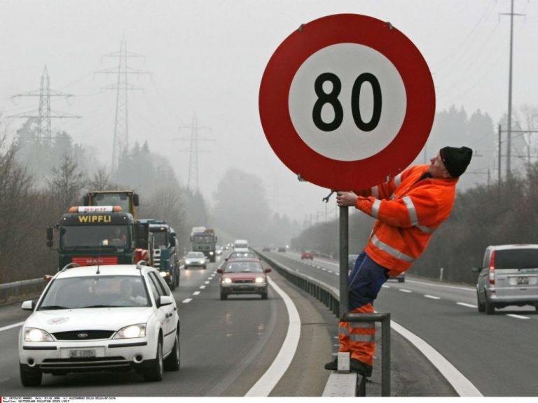 Limitation de vitesse – votre argent nous intéresse